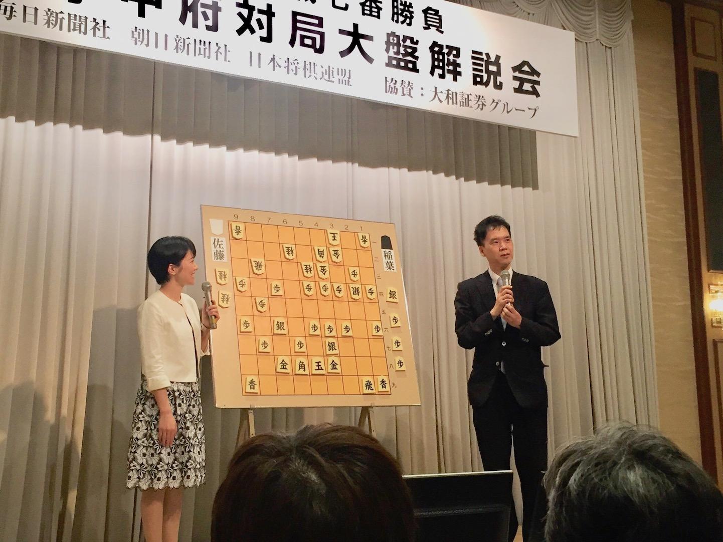 斉藤慎太郎王座と畠山鎮七段の対談