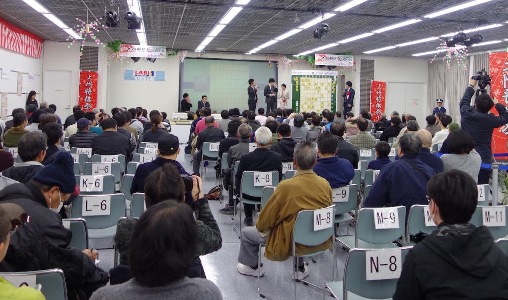 上州将棋祭りの「座席指定整理券」