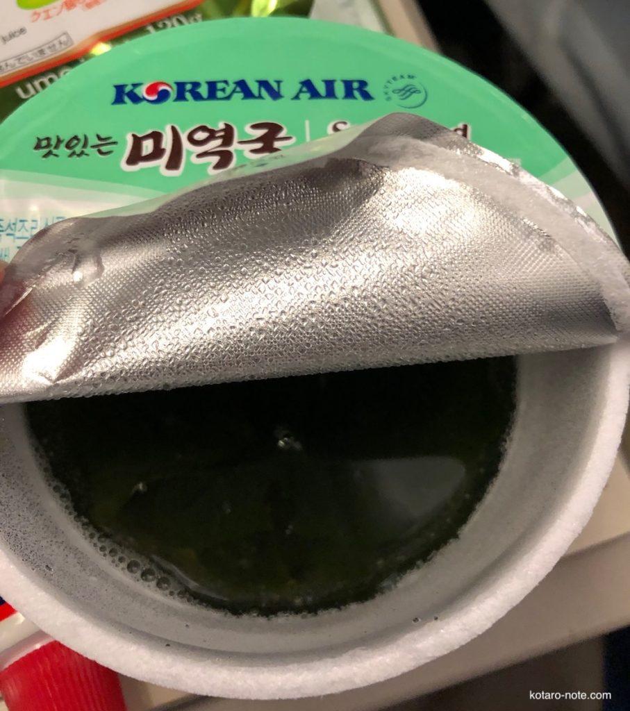 大韓航空のわかめスープ