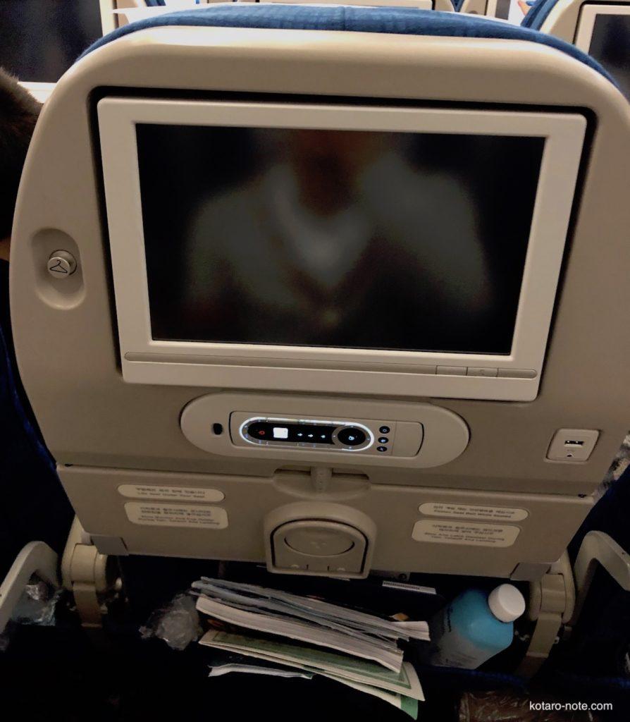 大韓航空の日本語対応