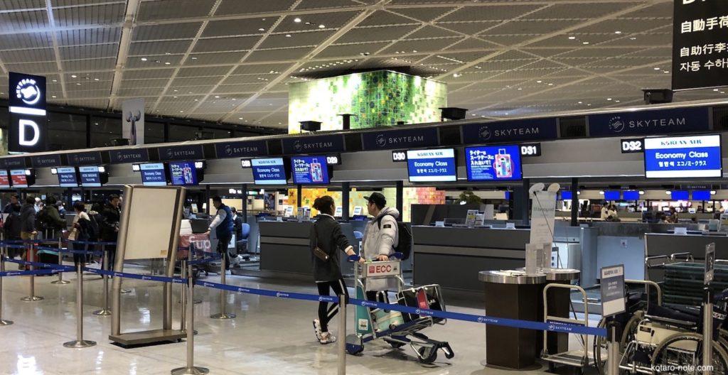 「サプライス」の大韓航空チケットの座席指定