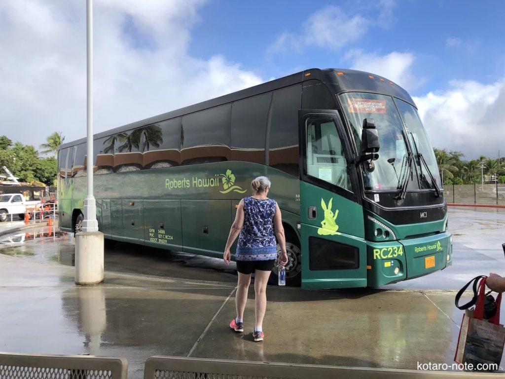 戦艦ミズーリへのシャトルバス