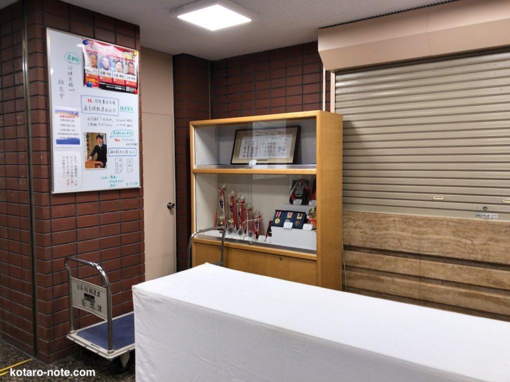 将棋会館の売店