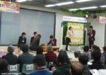 第10回上州将棋祭り(2020年)の情報