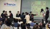 上州将棋祭り