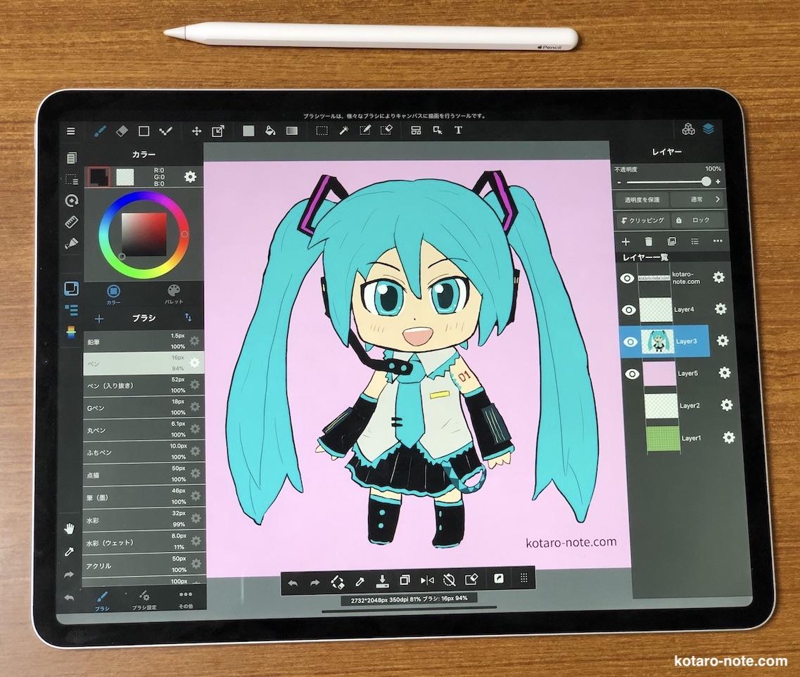 iPadとApplePencil